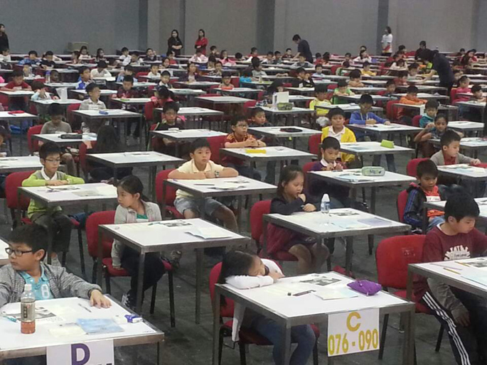 EYE LEVEL MATH OLYMPIAD2
